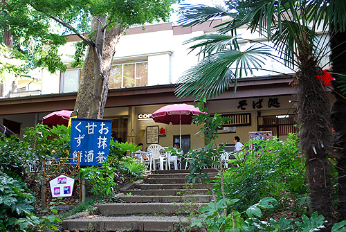 Cafe&そば処
