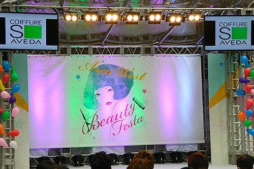Area West 2014 Beauty Festa