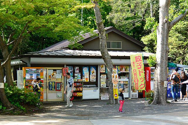 井の頭公園の茶店