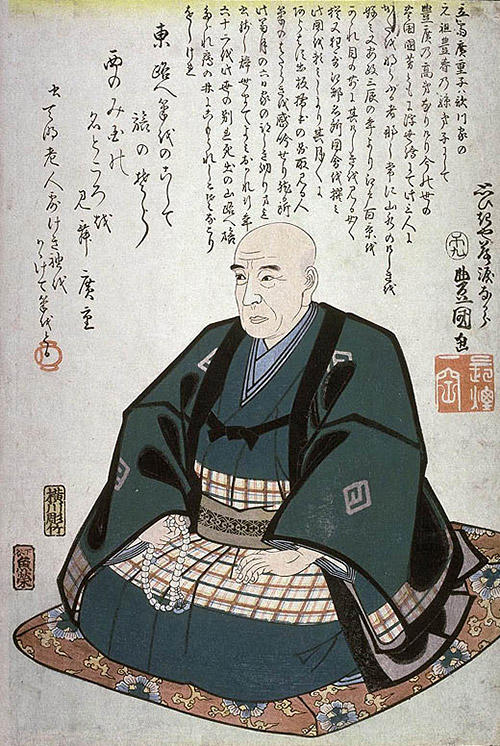 歌川広重肖像(3代豊国・筆)