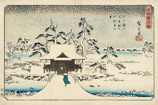 名所雪月花 井の頭の池弁財天の杜雪の景