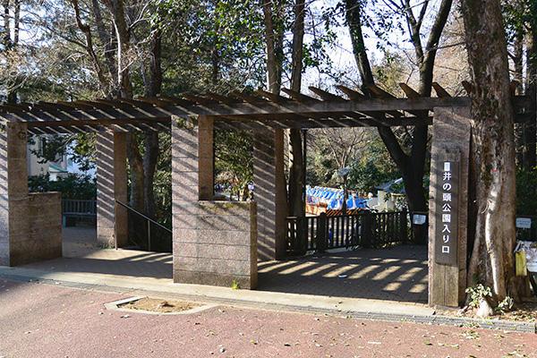 井の頭公園入り口
