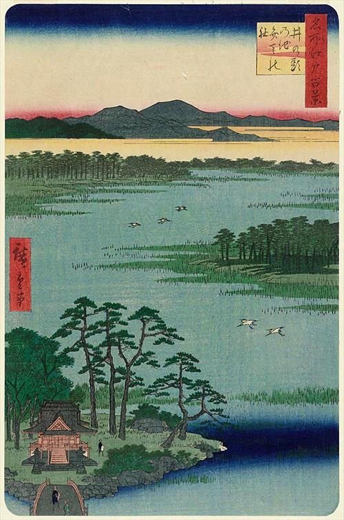 歌川広重「名所江戸百景」井の頭の池弁天の社