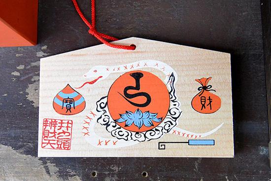 白蛇伝説絵馬