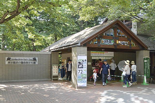 井の頭自然文化園(動物園)